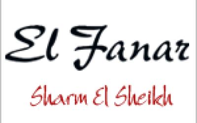 El-Fanar