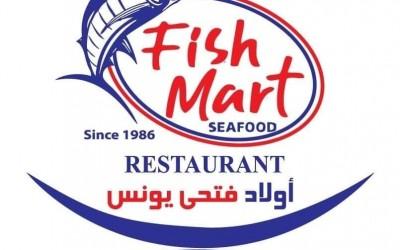 fresh fish centre - fish mart